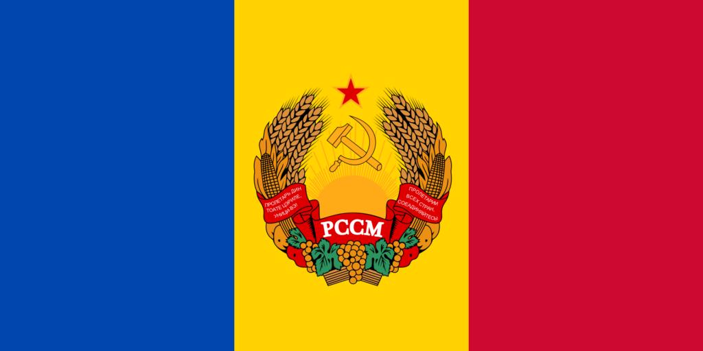Один из предложенных вариантов флага ССР Молдова, сочетающий в себе молдавский триколор и герб ССР Молдова