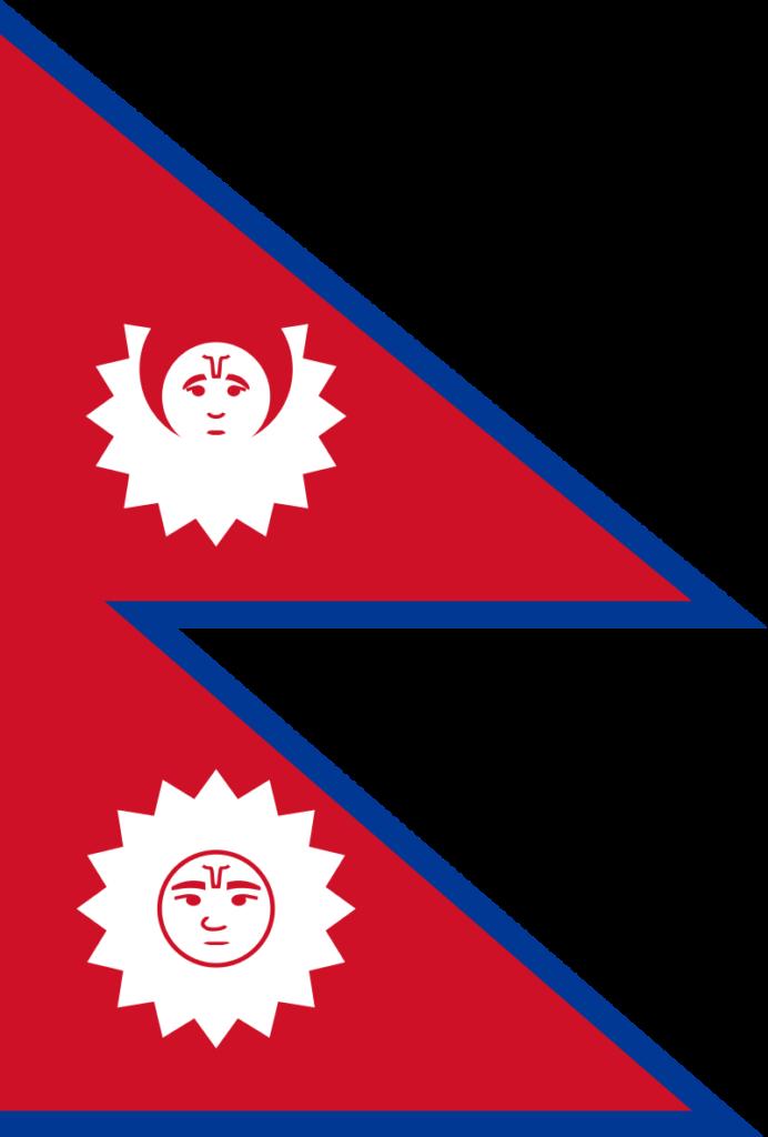 Первый флаг Федеративной Республики Непал.