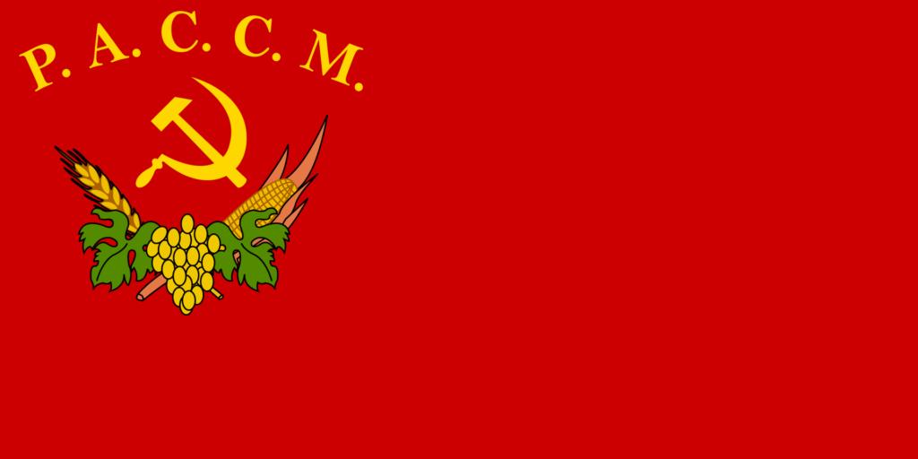 Первый флаг Молдавской АССР (19 октября 1925 — 6 января 1938)