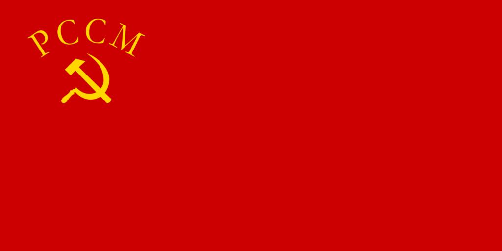 Первый флаг Молдавской ССР (10 февраля 1941 — 31 января 1952)