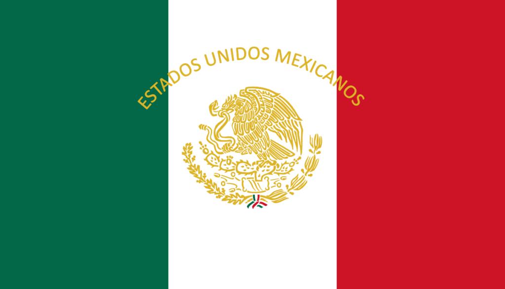 Президентский флаг Мексики