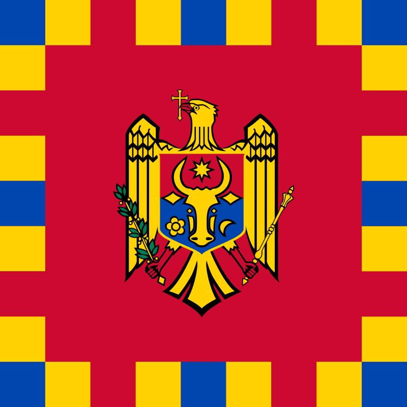 Штандарт Председателя парламента Молдавии