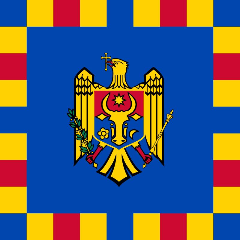 Штандарт Премьер-министра Молдавии