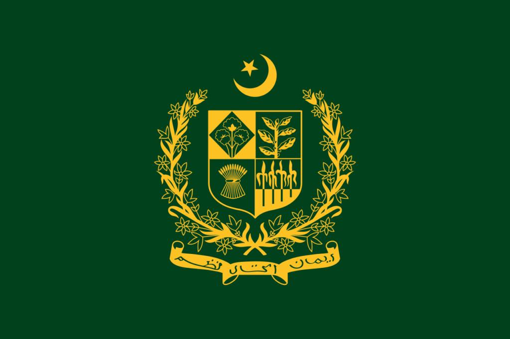 Штандарт Премьер-министра Пакистана