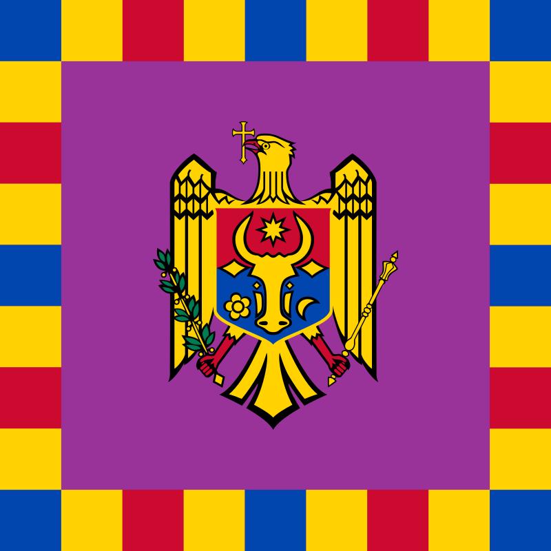 Штандарт Президента Молдавии