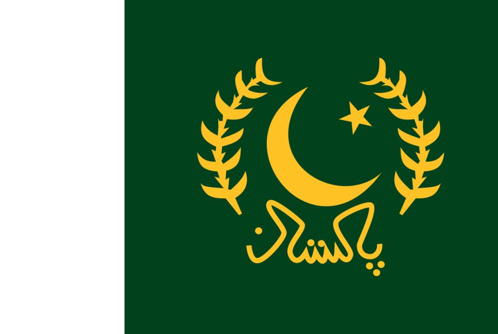 Штандарт президента Пакистана