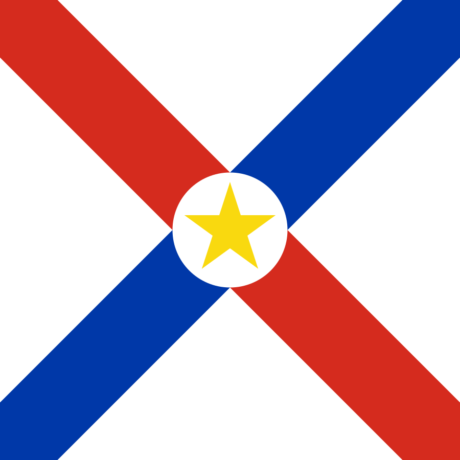 Военно-морской джек Парагвая