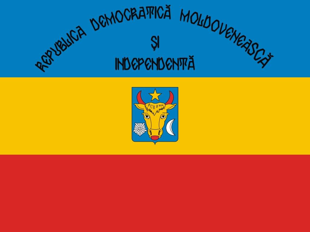 Второй флаг Молдавской Демократической Республики