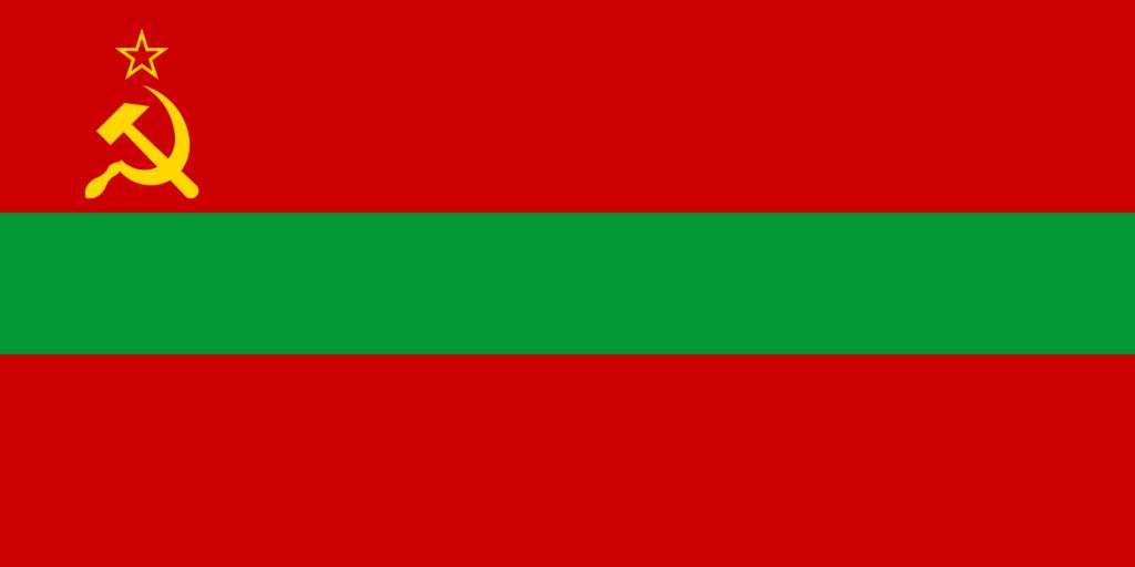 Второй флаг Молдавской ССР (31 января 1952 — 27 апреля 1990)