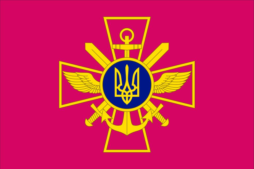Флаг генерального штаба Украины
