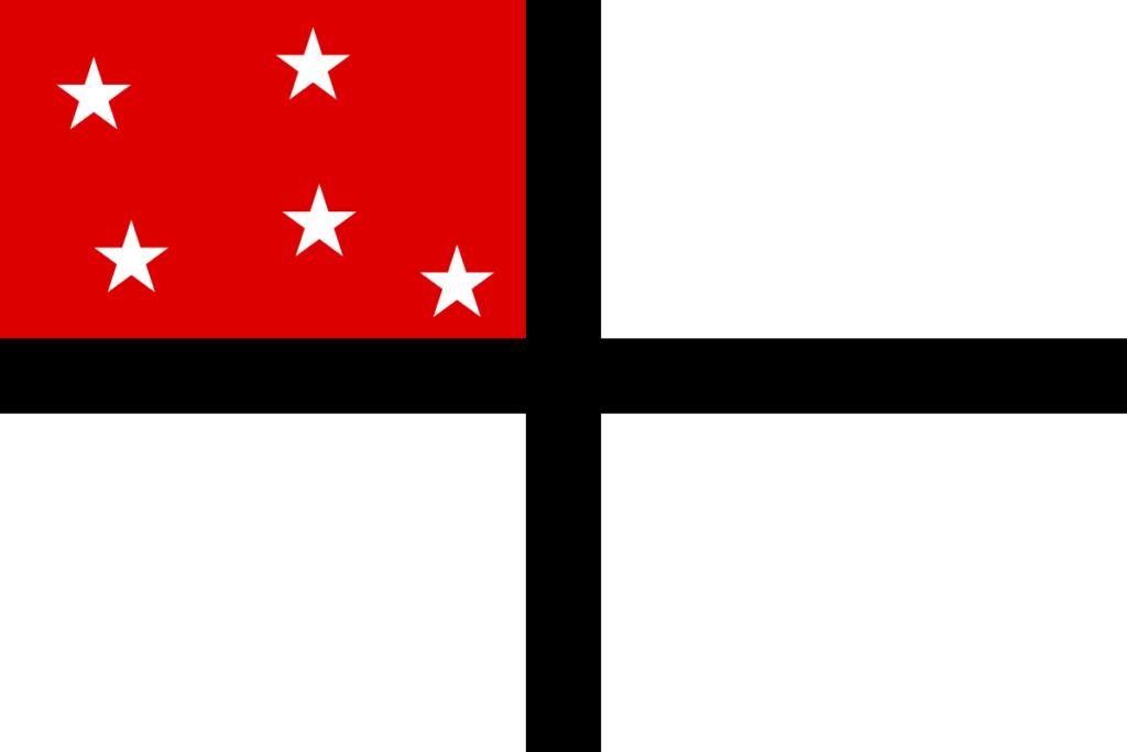 Флаг Германской Восточной Африки