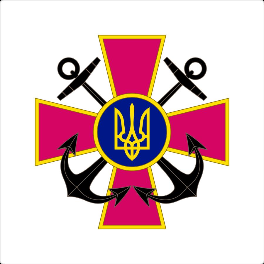 Флаг КВМС ЗСУ