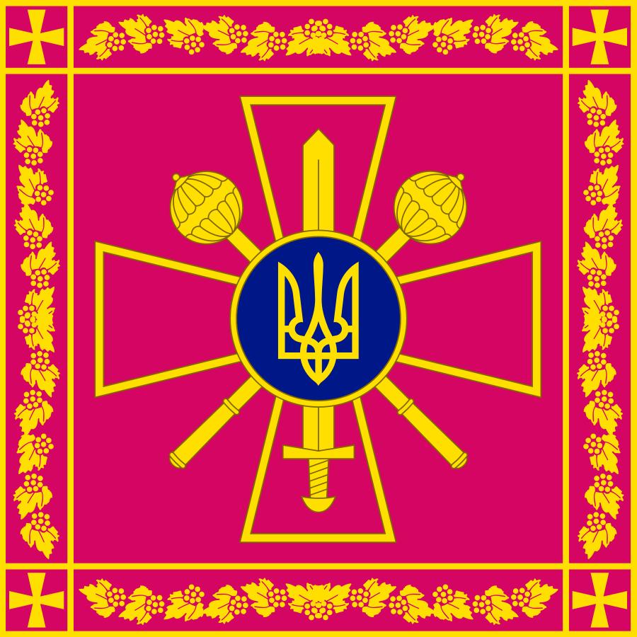 Флаг Министра обороны Украины