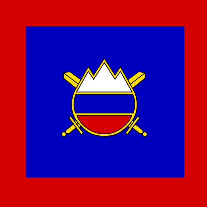 Флаг Начальника генерального штаба