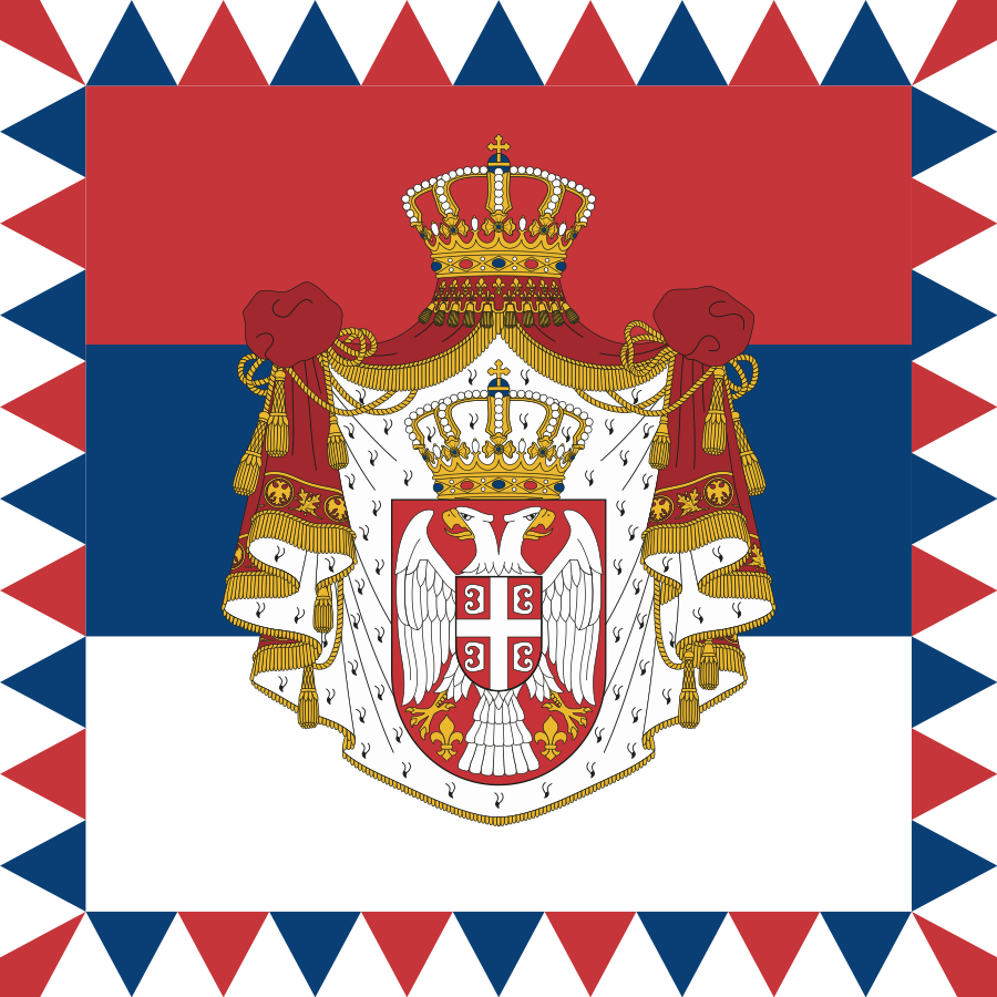 Флаг президента Сербии