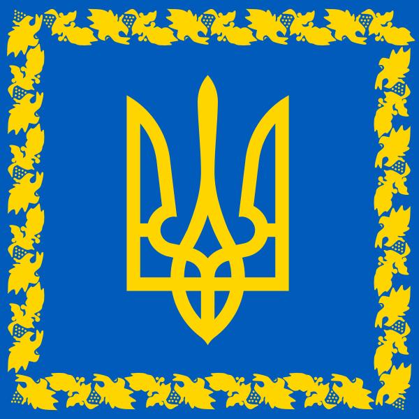 Флаг Президента Украины