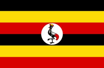 Флаг Республики Уганда
