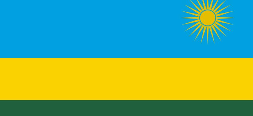 Флаг Руандийской Республики