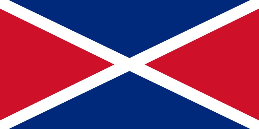 Флаг Сейшельских Островов 1976-1977