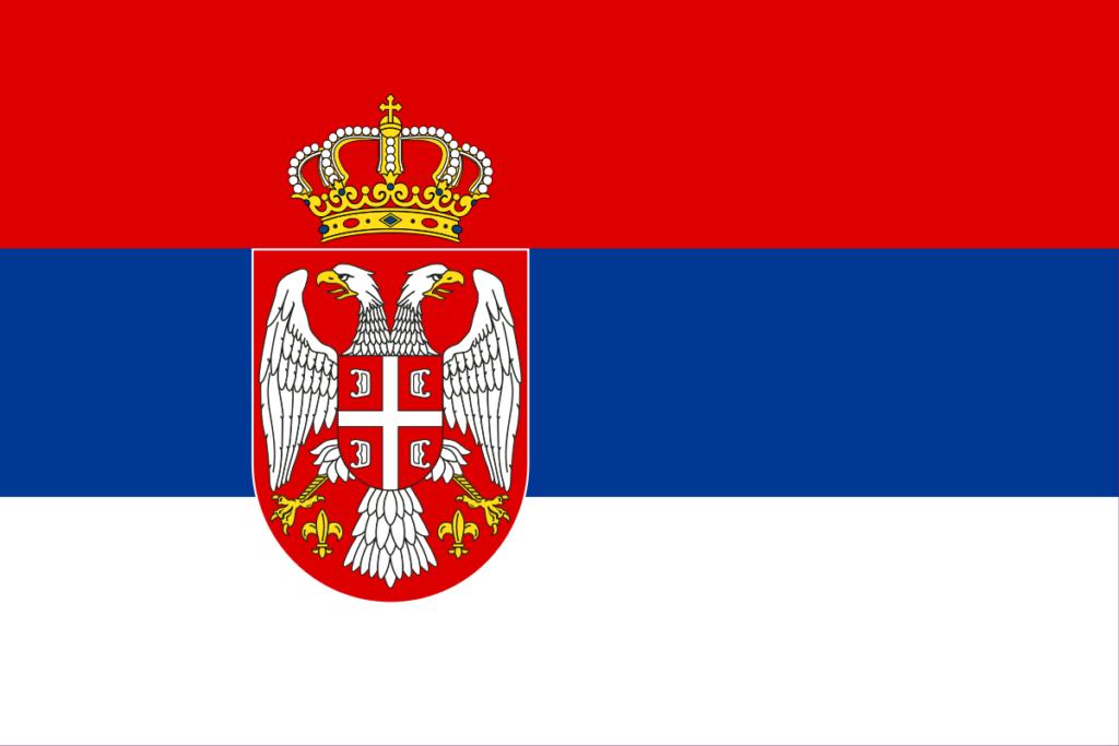 Флаг Сербии (2004-2010)
