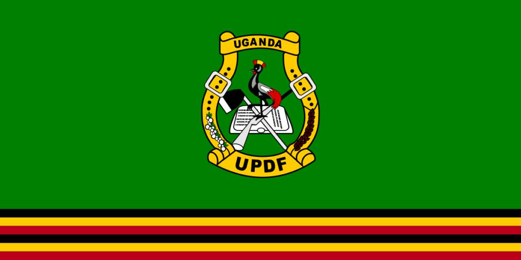 Флаг Сил самообороны Народной Республики Уганды