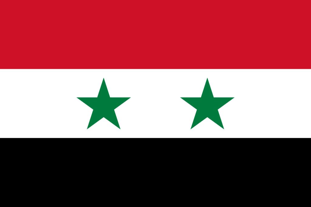 Флаг Сирийской Арабской Республики