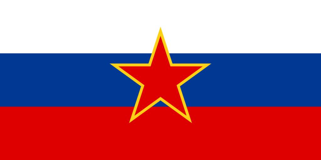 Флаг Словении (1945–1991)
