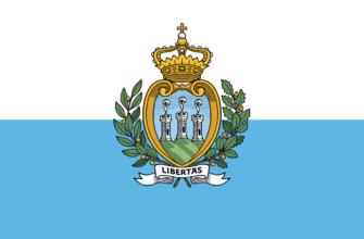 Флаг Светлейшей Республики Сан-Марино