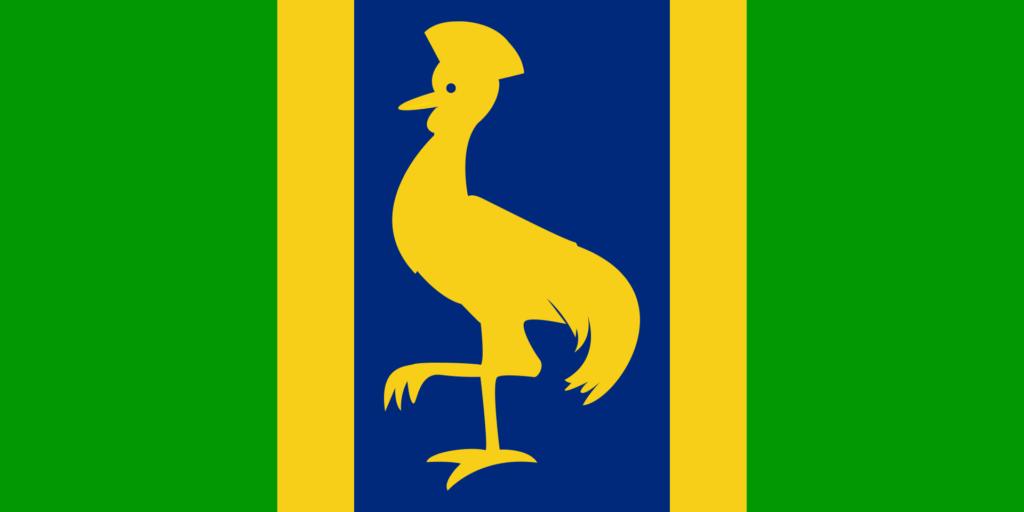 Флаг Уганды 1 марта 1962 — 9 октября 1962