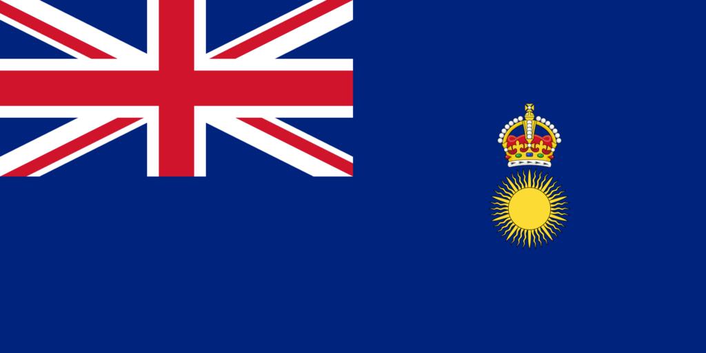 Флаг Уганды 1894 — 1914