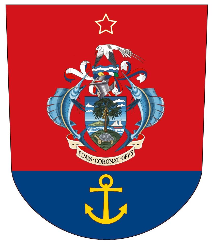 Флаг Военно-морских войск Сейшельских островов