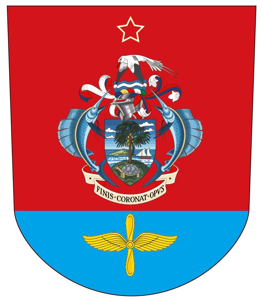 Флаг Воздушных войск Сейшельских островов