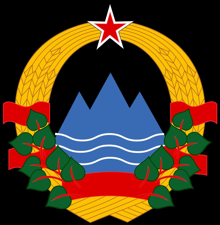 Герб Социалистической республики Словении