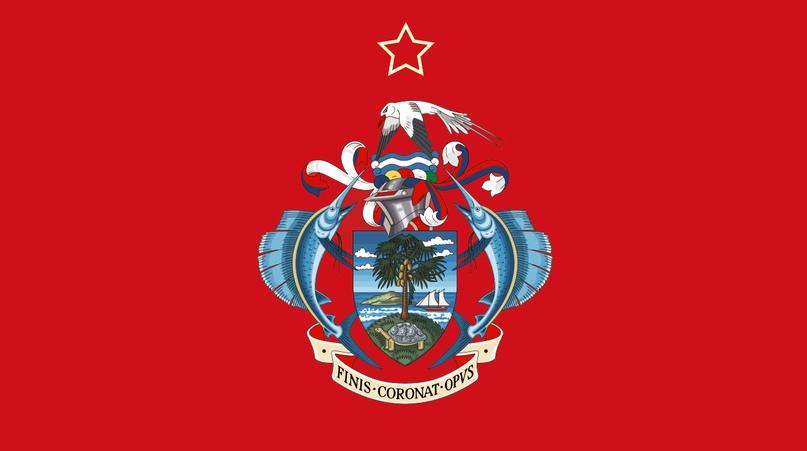 Лицевая сторона военного флага Сейшельских островов