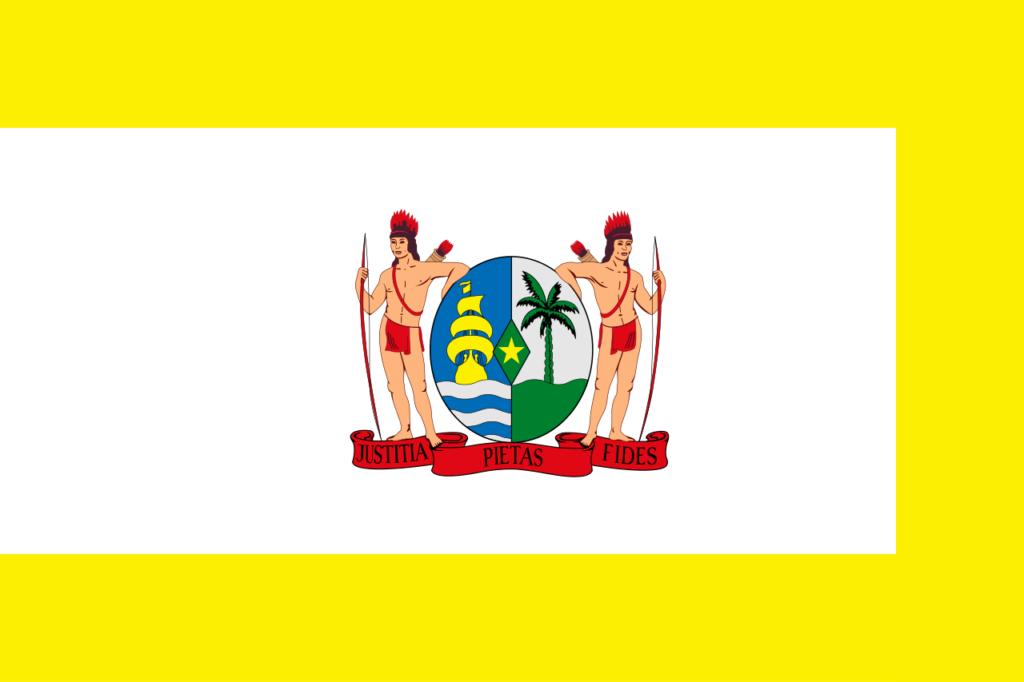 Штандарт Премьер-министра Суринама 1975 — 1988