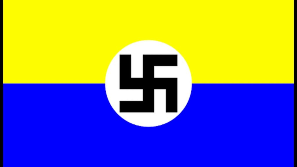 Желто-синий флаг округа Галиция Украина (1941-1949)