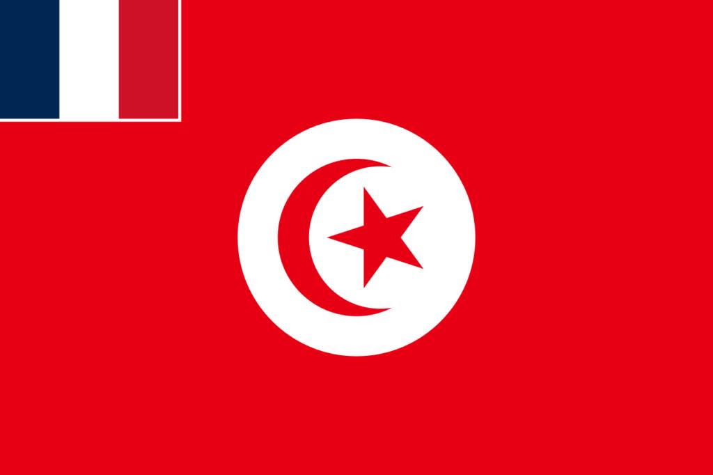 Флаг, использовавшийся некоторыми военными подразделениями, базировавшимися в Тунисе, во времена французского протектората