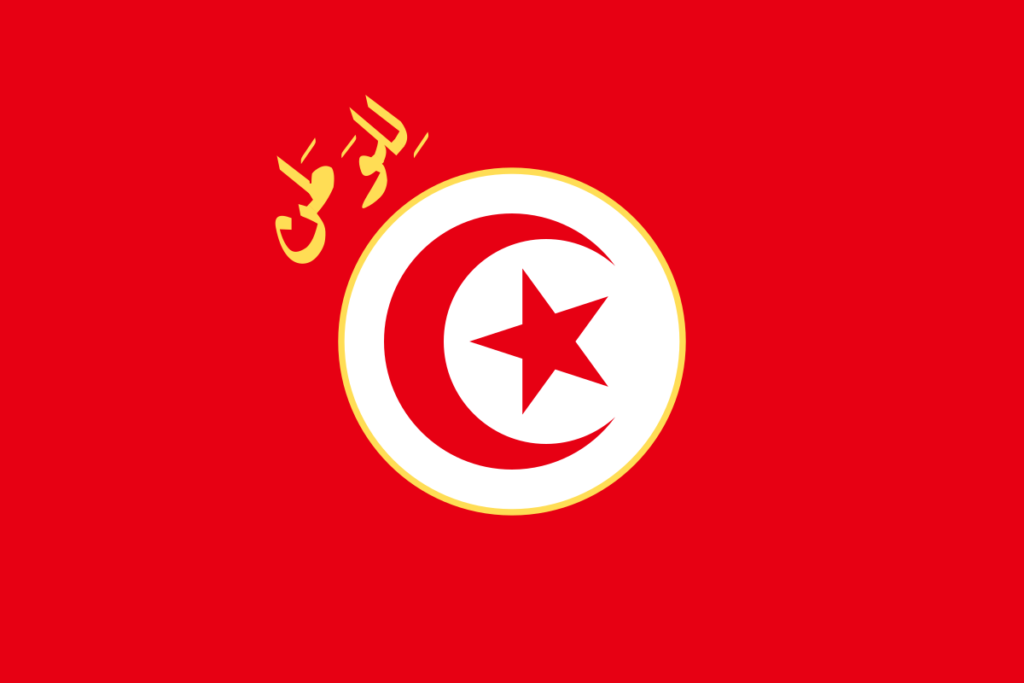 Флаг президента Туниса